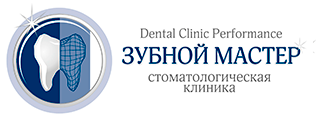"""Стоматология """"Зубной Мастер"""""""